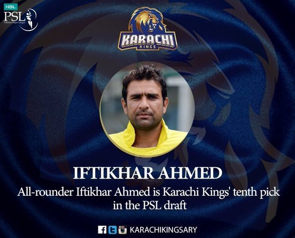 Iftikhar Ahmed - Cover Photo