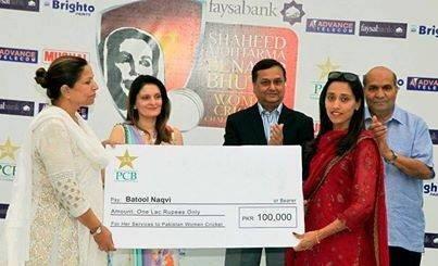 Batool Fatima - Biography, cricket stats, awards