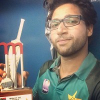 Imam Ul Haq - Complete Profile and Biography