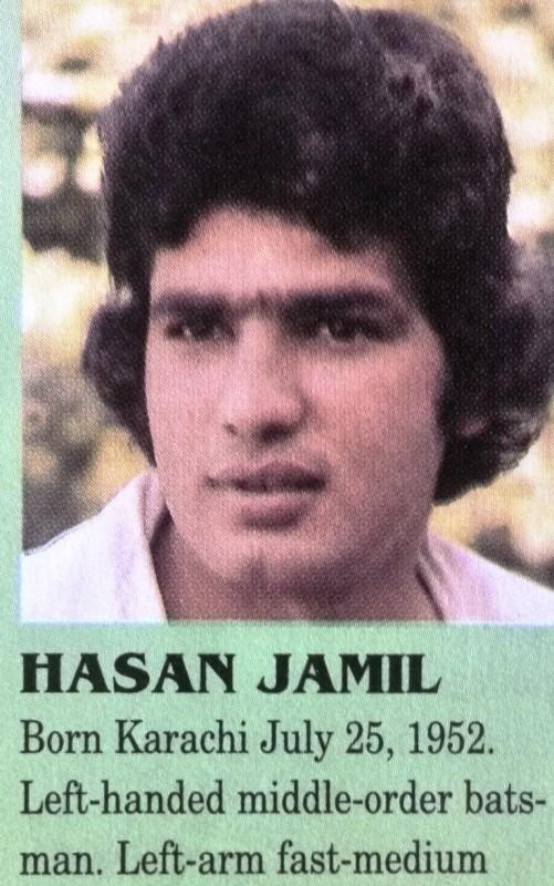 Hasan Jamil