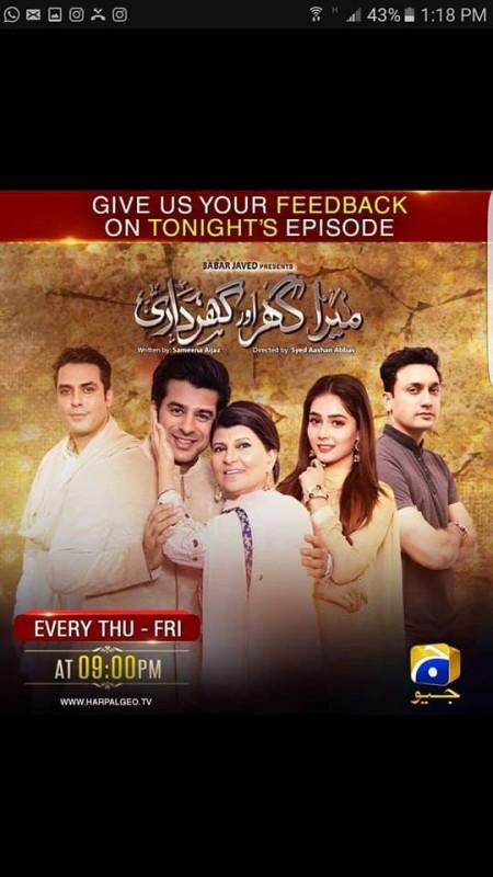 Geo TV Pakistani Dramas List, Timings, Schedule, Cast - Best