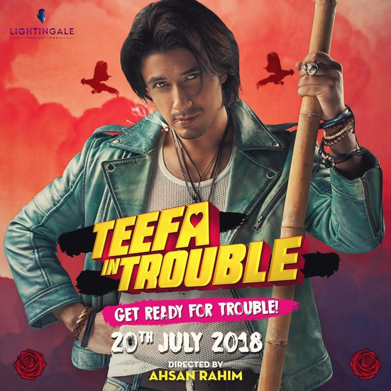 Avatar 2 Cast Release Date Box Office Collection And Trailer: Teefa In Trouble Cast, Release Date, Box Office Collection