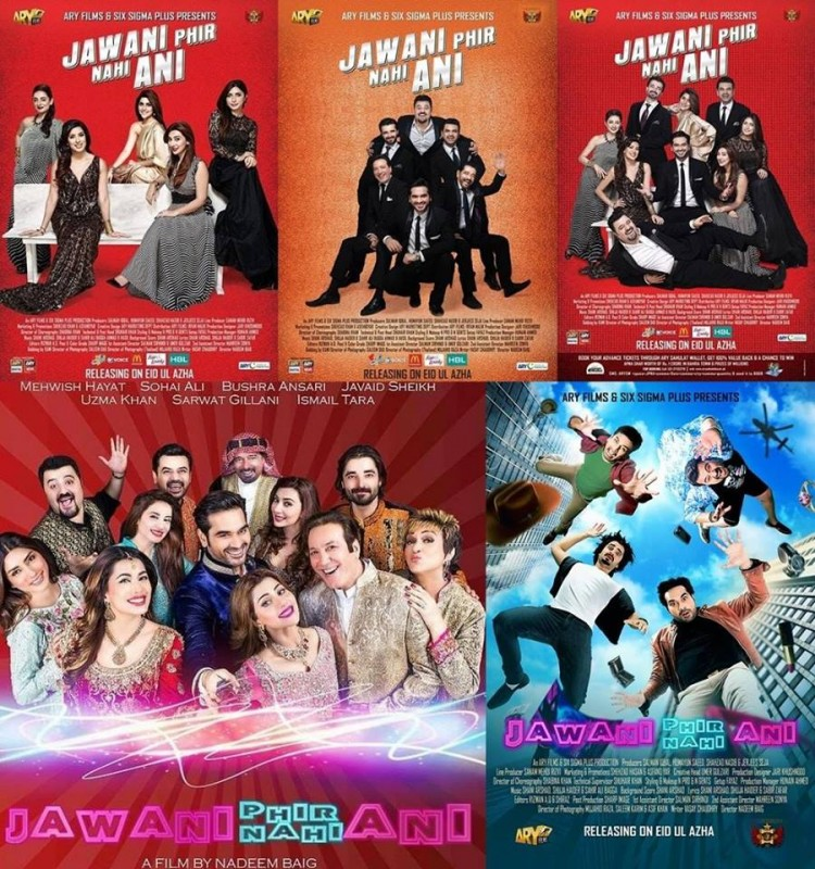 Avatar 2 Cast Release Date Box Office Collection And Trailer: Jawani Phir Nahi Ani 2015 Cast, Release Date, Box Office