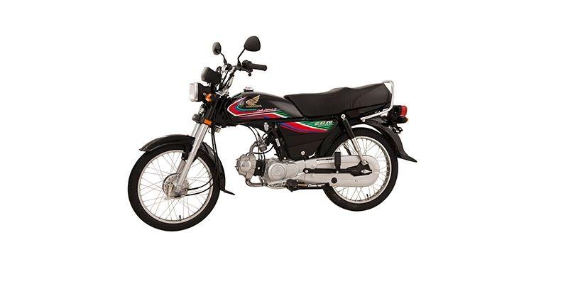 honda cd 70 2017 motorcycle price in pakistan
