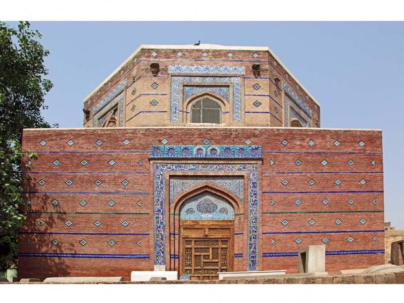 Dátumové údaje lokalít v Multan
