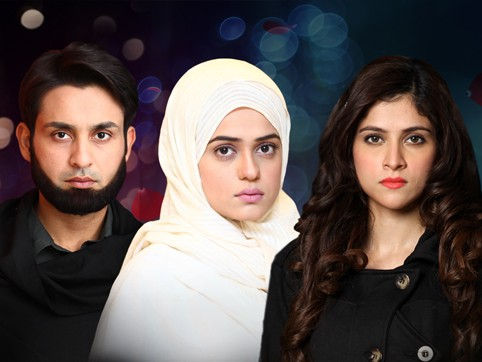 Aik Pal Hum Tv Drama Cast Timings And Schedule