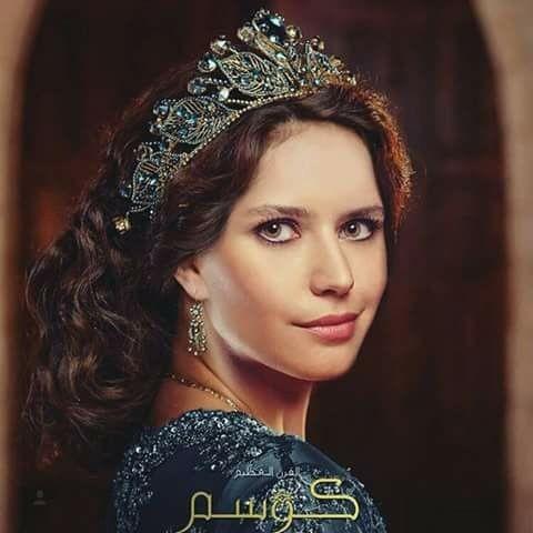 Kosem Sultan Urdu 1 Drama, Cast, Timings, And Schedule