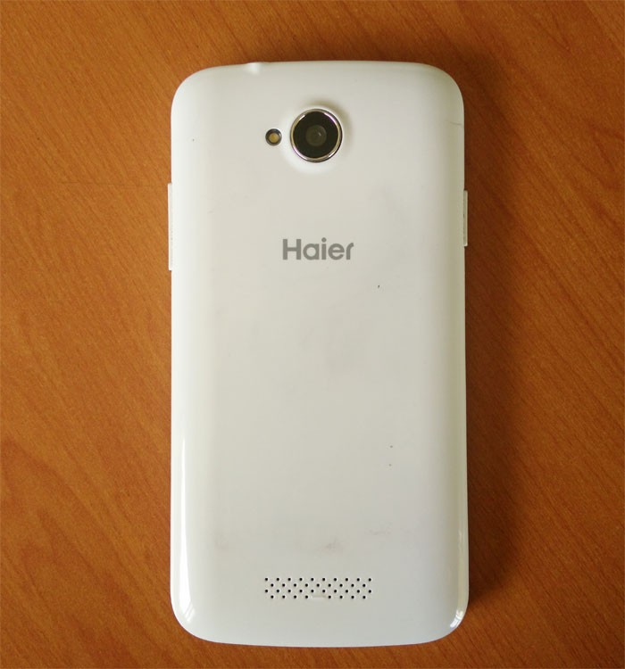 Haier G20 Price in Pakistan - Full Specifications
