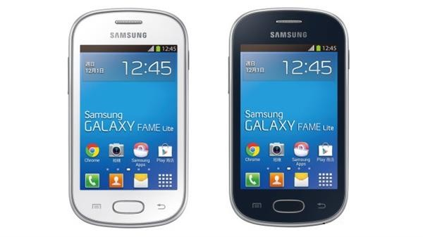 583fc03aab0 Samsung Galaxy Fame Lite S6790 Price in Pakistan - Full Specifications