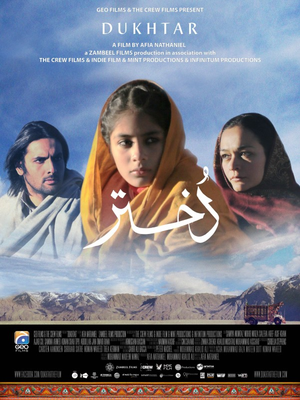 Video And Tv Cast For Samsung >> Dukhtar (2014) Cast, Release Date, Box Office Collection and Trailer