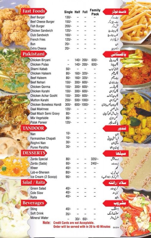 Karachi Foods Nursery Restaurant In Karachi  Menu Timings
