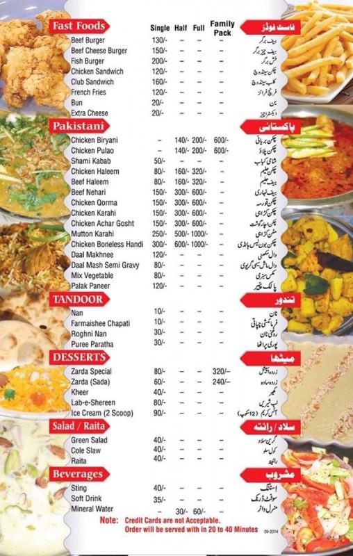 Karachi Food Nursery Menu