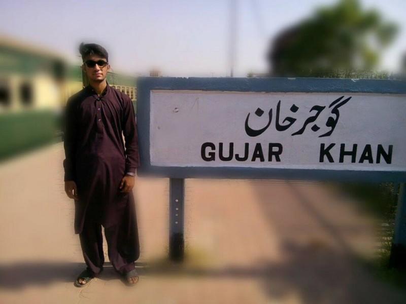 Gujar Khan Railway Station - Complete Information