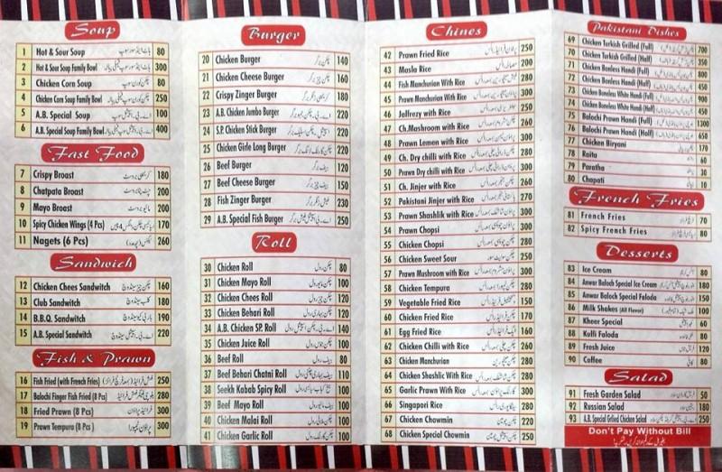 Ramada Restaurant Menu