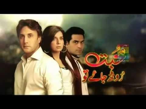 Mohabbat Rooth Jaye Toh - Full Drama Information