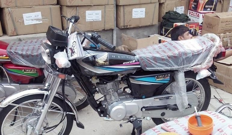 Unique125cc Bike Motorcycle Price In Pakistan Specification Review