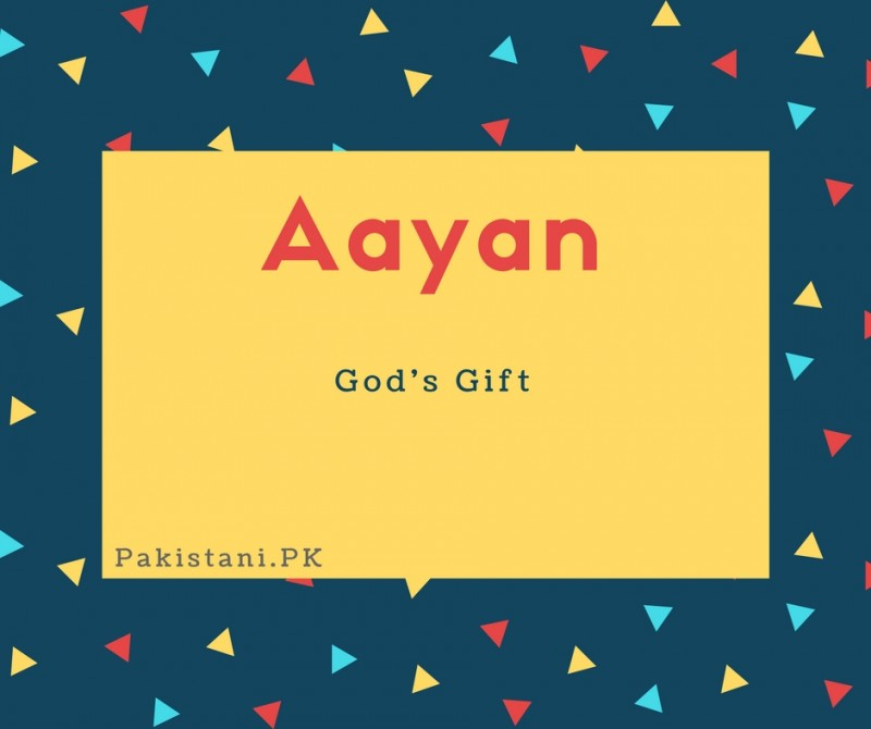 What Is Aayan Name Meaning In Urdu Aayan Meaning Is اﷲ