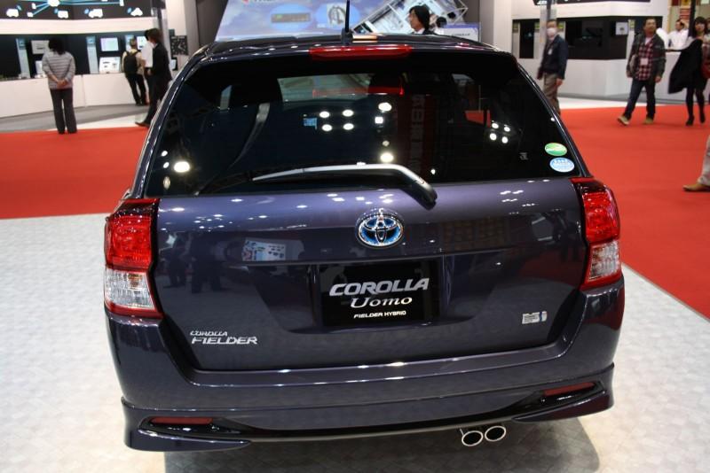 Toyota Corolla Fielder G Aerotoure 2021 (Automatic) - Look
