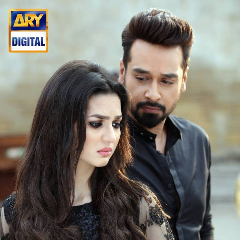 zakham ary digital drama cast timings and schedule