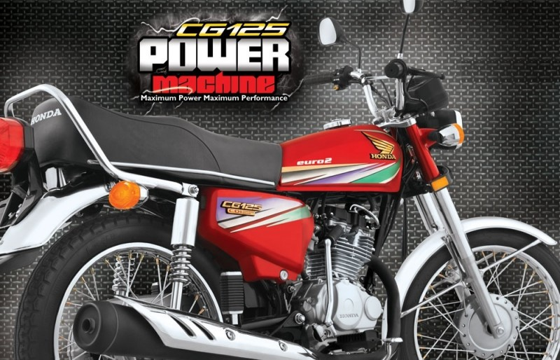 Honda CG 125 Euro 2 Motorcycle Price in Pakistan - Specification & Review