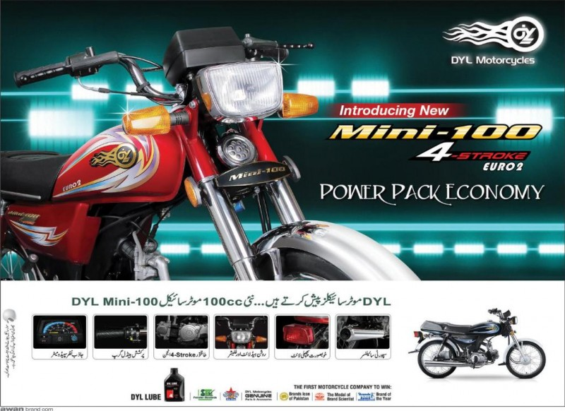 Yamaha Mini 100 Euro II 2017 Motorcycle Price in Pakistan