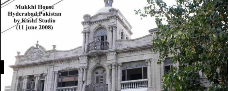 Mukhi House 1