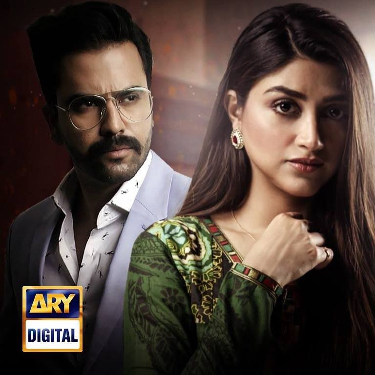 ARY Digital Pakistani Dramas List, Timings, Schedule, Cast