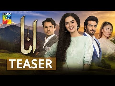 Anaa Hum Tv Drama, Cast, Timings, And Schedule