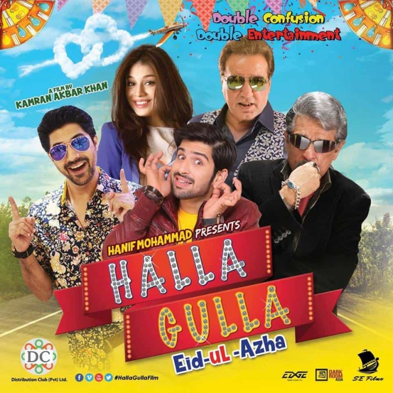 Halla Gulla - Full Movie Information