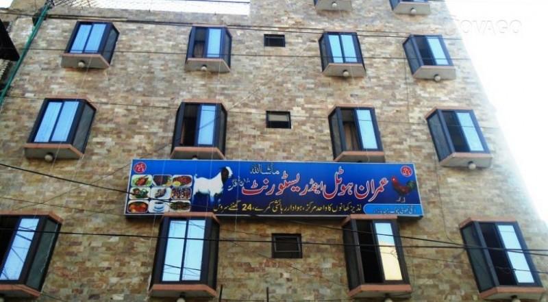 Imran Hotel in Rawalpindi Pakistan - Price, Contacts, Map, Timings