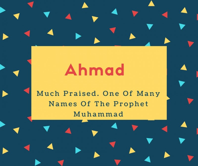 What Is Ahmad Name Meaning In Urdu Ahmad Meaning Is بہت