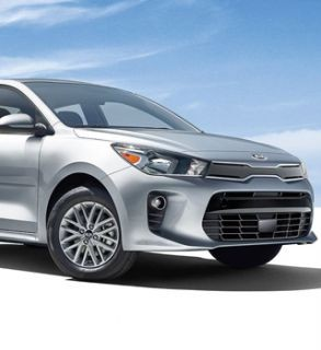 Kia Car Prices In Pakistan 2018 Specs Comparisons Reviews