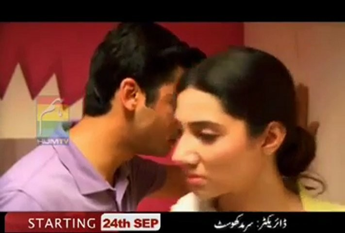 Humsafar Hum Tv Drama, Cast, Timings, And Schedule