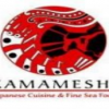 KAMAMESHI Logo