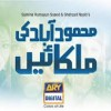 Mehmoodabad Ki Malkain Full Drama Information