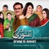 Shahood Alvi 5