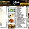 Chatkharay Ramadan Menu