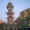 Ghanta Ghar 6
