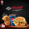 KFC Fries Deal