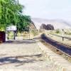 Panir Railway Station - Outside View