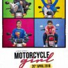 Motorcycle Girl Release Date