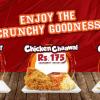 KFC Cheap Deals 2