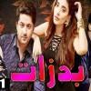 Badzaat - Full Drama Information