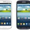 Samsung Galaxy S III T999