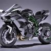 Kawasaki Ninja H2R - Price, Review, Mileage, Comparison