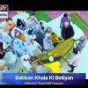 Babban Khala Ki Betiyan 7