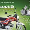 Habib HB 70 Euro II 2017 Specs and Picture