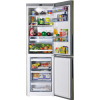 HRF-420FLS Bottom-Freezer price in pakistan