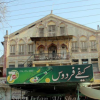 Firdous Cinema 5