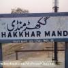 Ghakhar Mandi Railway Station - Complete Information